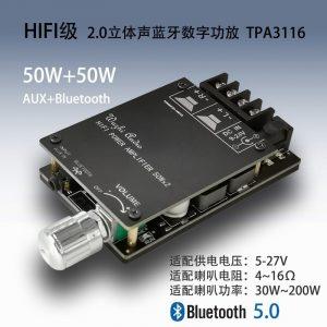 HIFIDIY LIVE Bluetooth 5.0 AUX TPA3116 Digital Power Amplifier board 2x 50W 100W speaker Stereo Audio AMP Module Home music 502C 2